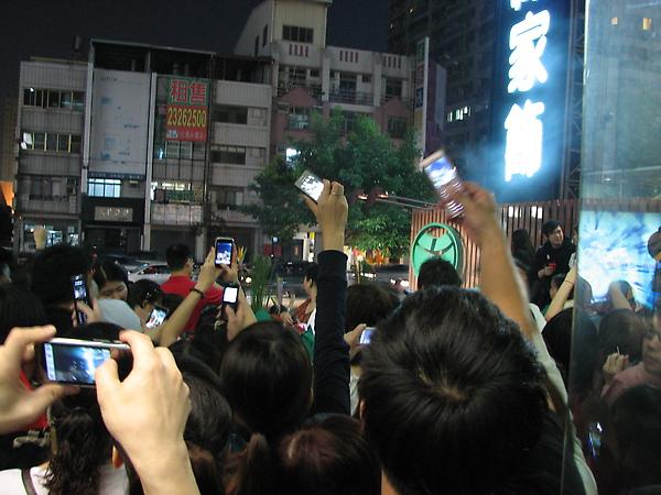 2010接財神 102.JPG