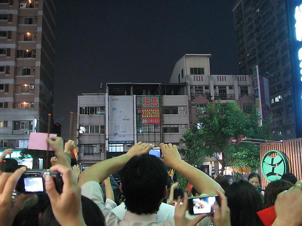 2010接財神 110.JPG