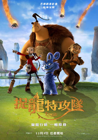 dragon hunter.jpg