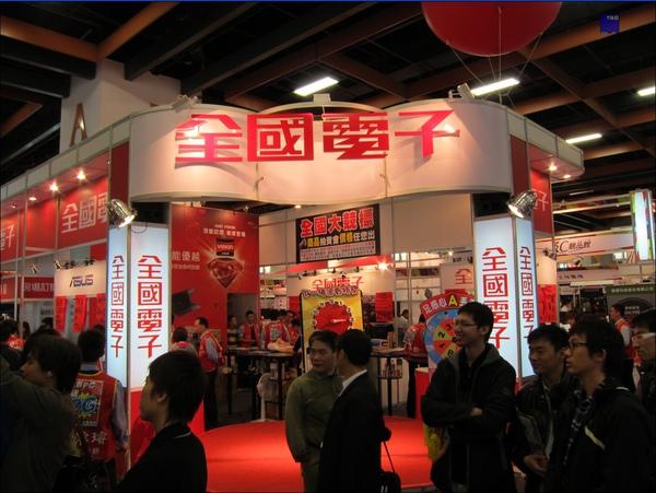 2010-12-10_113601.jpg
