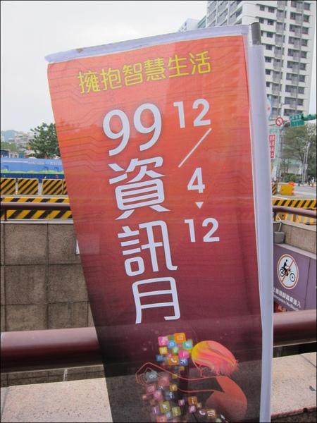 2010-12-10_110819.jpg