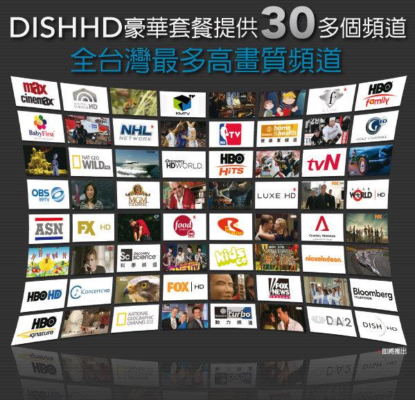 DishHD_01.jpg