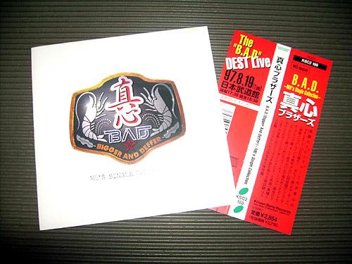 真心ブラザーズ「B.A.D MB's Single Collection」