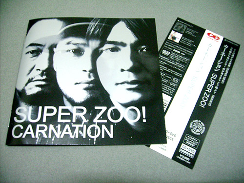 CARNATION/Super Zoo!