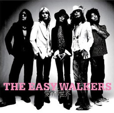 THE EASY WALKERS/愛の新世界