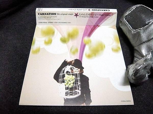 CARNATION/Strange Days(single ver.)