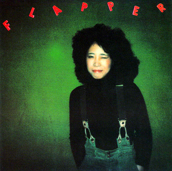 吉田美奈子「FLAPPER」