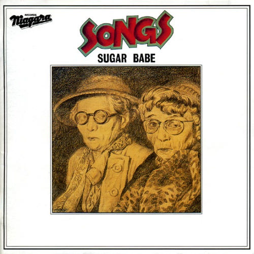SUGAR BABE「SONGS」