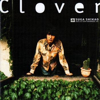 スガシカオ/Clover
