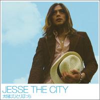 JESSE THE CITY「太陽はひとりぼっち」