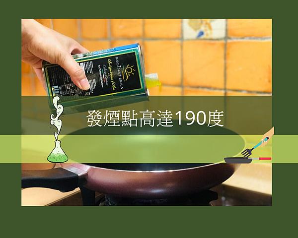 橄欖油的好處 (1).png