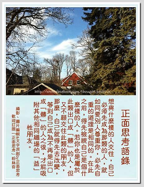 2013_mar_article_9.jpg