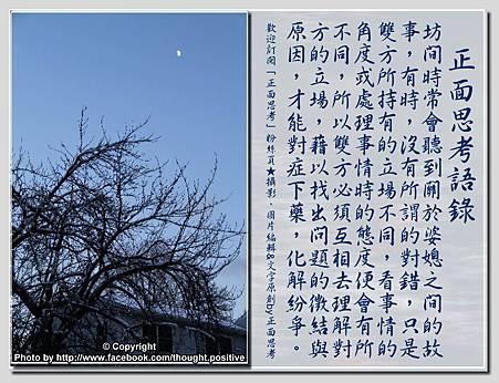 2014_feb_article_8.jpg