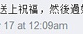 2014_5月每日一問10粉絲留言