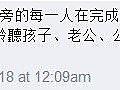 2014_5月每日一問12粉絲留言7