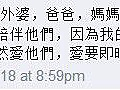 2014_5月每日一問12粉絲留言11