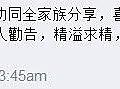 2014_5月每日一問13粉絲留言7