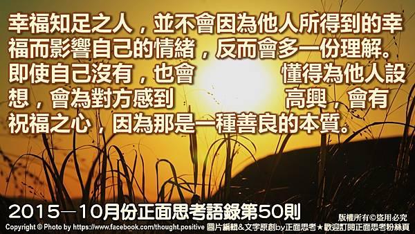 2015_oct_50.jpg