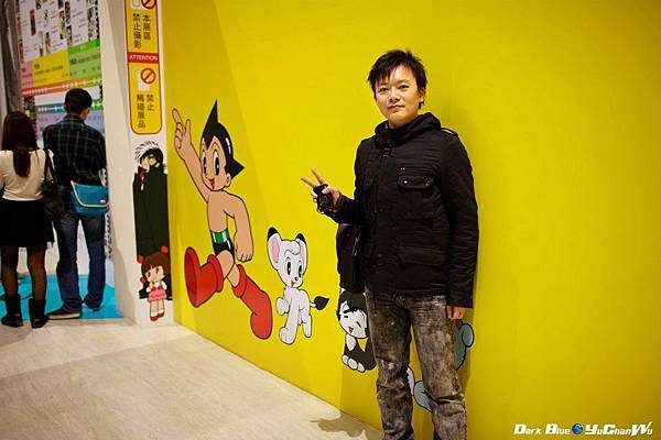 201203國美館手塚治虫展111