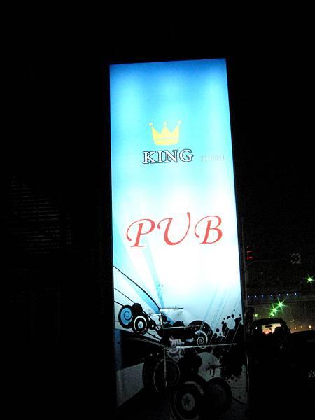 0226彰化PUB-KNG HOUSE0038.JPG