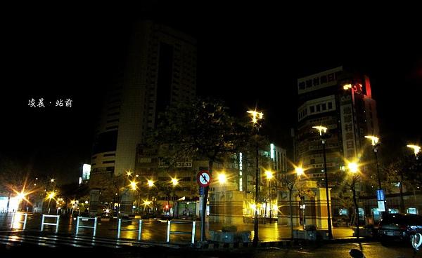 0114凌晨站前_0007e.JPG
