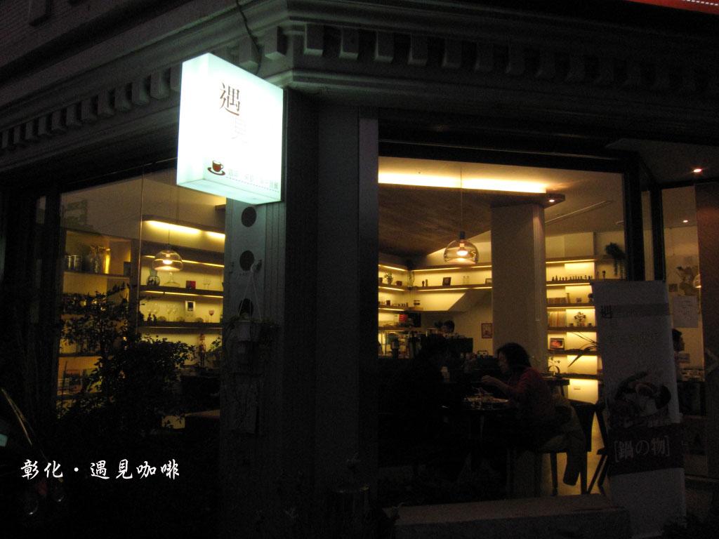 0227遇見咖啡0029.JPG