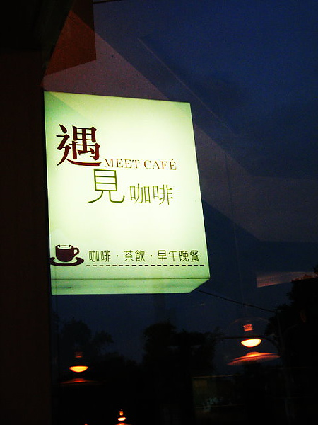 meetcafe.JPG