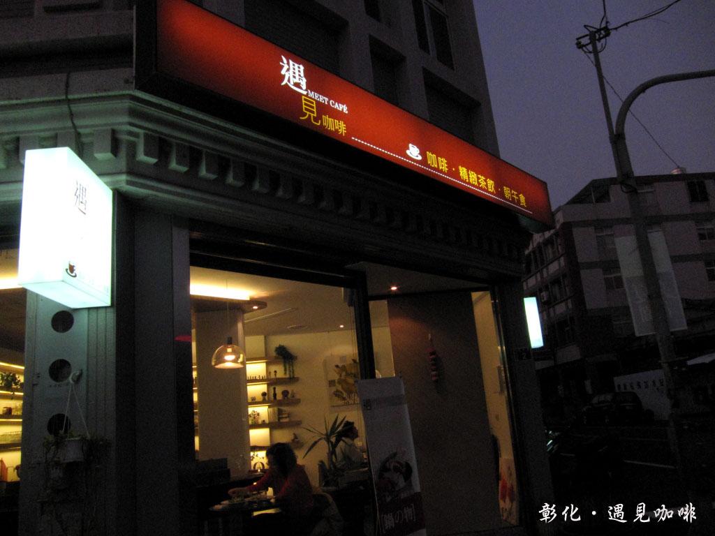 0227遇見咖啡0030.JPG