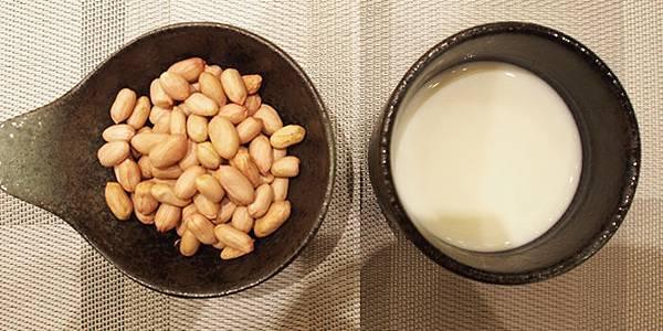 花生牛奶.jpg