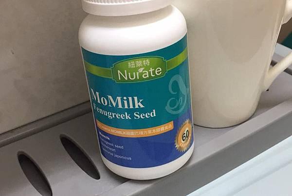 發奶食物 - MOMILK發奶膠囊