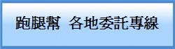 button2.jpg