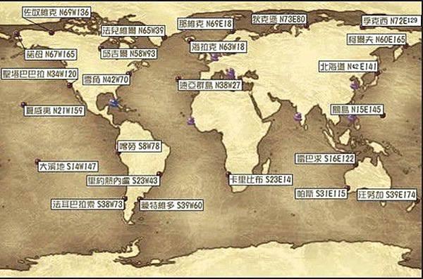 大 航海 時代 4 威力 加強 版 地圖