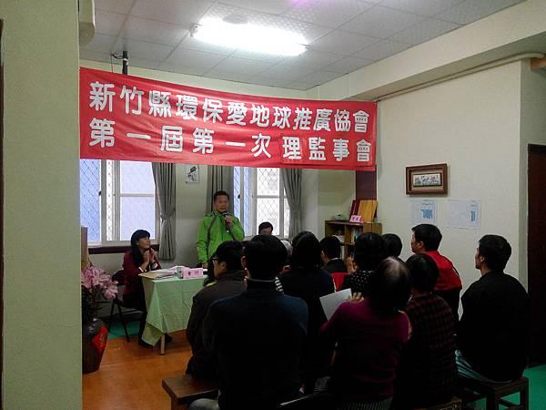 當選第一屆理事長劉定青