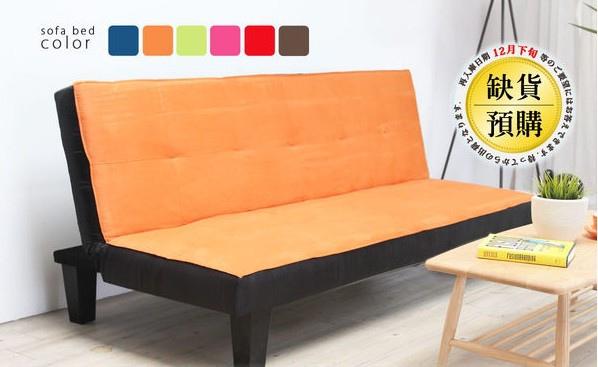 H&D傢俱,沙發床,床墊
