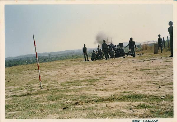 砲校(實彈射擊)