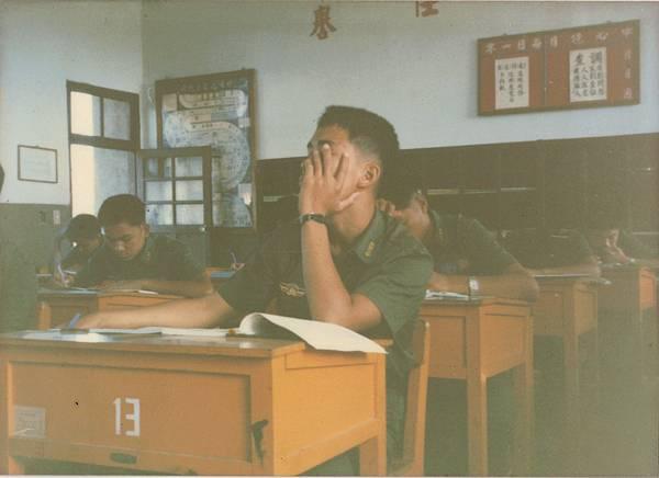 士校(教室).jpg