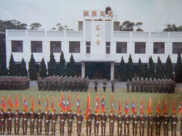 士校(閱兵)