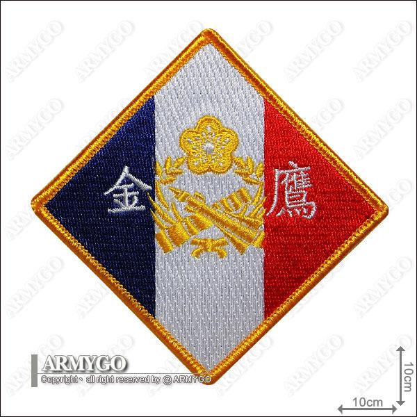 21砲新式隊徽(1)