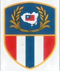 第六軍團隊徽(1)