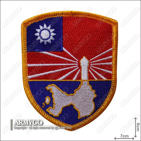 金防部(隊徽1).jpg