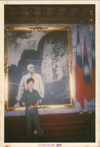八二三戰史館(1)