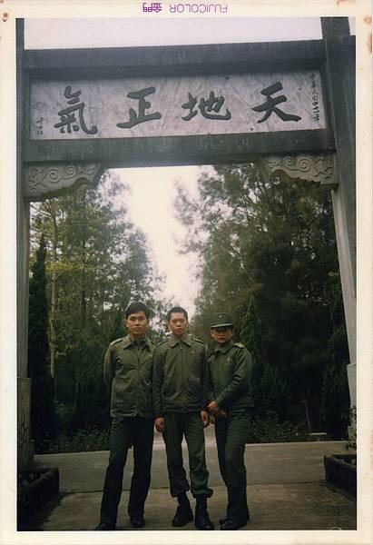金門(太武山公墓3)
