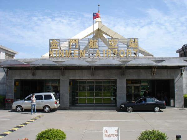 金門(尚義機場2)
