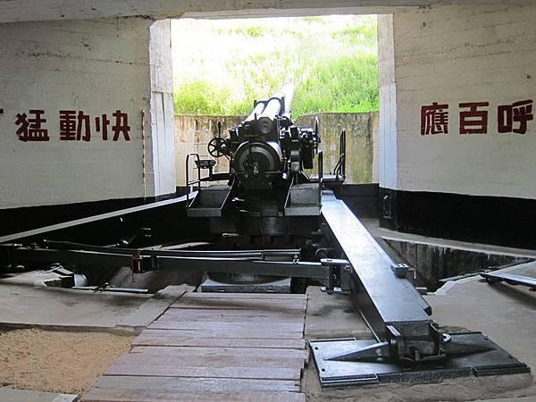 240榴(4)