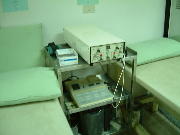 紅外線治療區