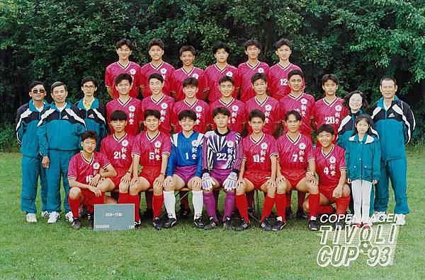 93CUP.JPG
