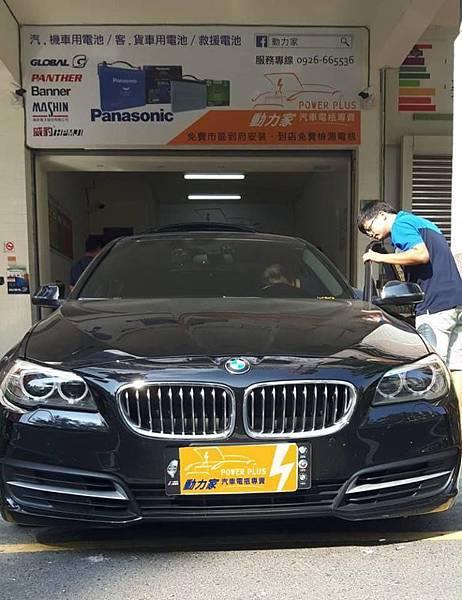 BMW 520d-2