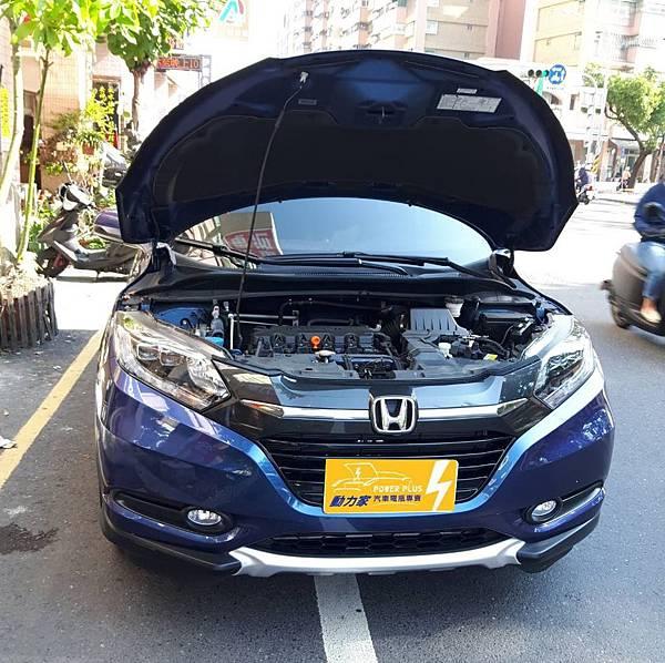 本田HONDA HR-V- 台南動力家電池行