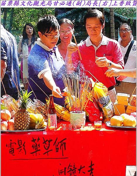 [3a] 郝&甘必通副局長