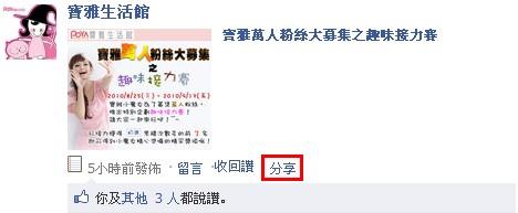 fb_step_03.jpg